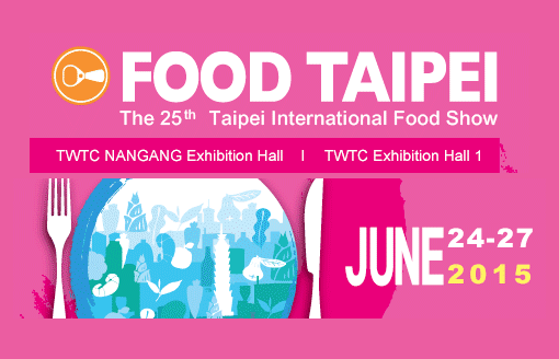 25th Taipei International Food Show