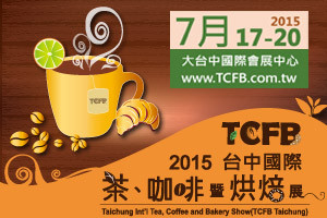2015 Taichung Tea, Coffee and Bakery Show!